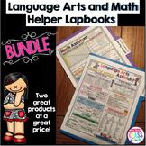 Reference Charts Bundle * Math Reference * Language Art Re