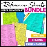 Reference Sheets Bundle - Reading and Writing