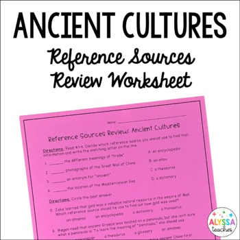 Reference Sources - Ancient Cultures *Cross-Curricular*