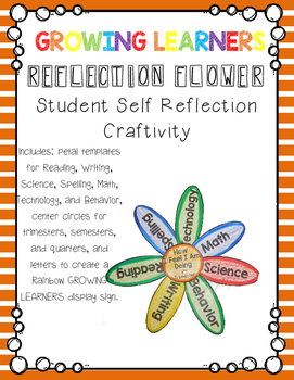 Reflection Flower Student Self Assessment Craftivity