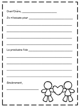 FREE Reflection Letter - English AND French