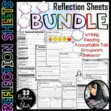 Reflection Sheet BUNDLE (19 pages)