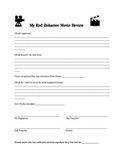 Hollywood Themed Reflection and Fix behavior form