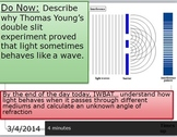 Refraction of light and Snell's Law, powerpoint, notes, worksheet, exit quiz
