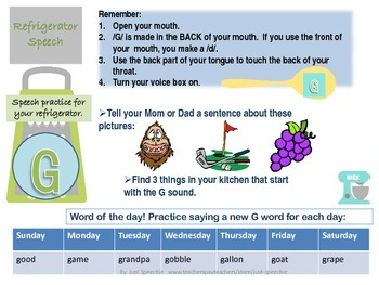 Refrigerator Speech Practice for /g/