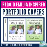 Reggio Emilia-Inspired End-of-Year Portfolio Covers *FULLY EDITABLE*