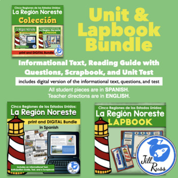 Región Noreste Colección Unit and Lapbook (Cinco Regiones)