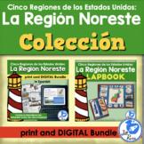 Región Noreste Colección Unit and Lapbook Bundle (Cinco Regiones)