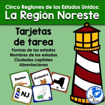 Región Noreste Tarjetas Capitales (Cinco Regiones de los Estados Unidos)