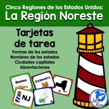 Región Noreste Tarjetas Capitales (Cinco Regiones de los E