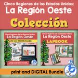 Región Oeste Colección Unit and Lapbook Bundle (Cinco Regiones)