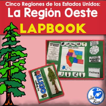 Región Oeste Lapbook Spanish West Region {Five Regions}