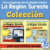 Región Sureste Colección Unit and Lapbook Bundle (Cinco Regiones)
