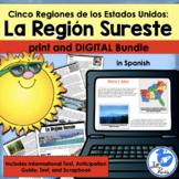 Región Sureste Unit Print and Distance Learning Bundle