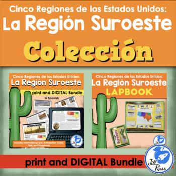 Región Suroeste Colección Unit and Lapbook (Cinco Regiones)
