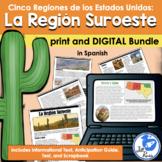 Región Suroeste Unit Print and Digital Bundle