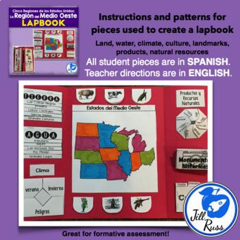 Región del Medio Oeste Colección Unit and Lapbook (Cinco Regiones)