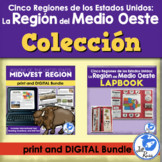 Región del Medio Oeste Colección Unit and Lapbook Bundle (Cinco Regiones)
