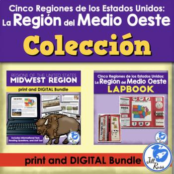 Región del Medio Oeste Colección Unit and Lapbook (Cinco R
