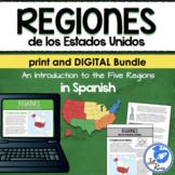 Regiones de Estados Unidos Introducción Lapbook Unit {Cinco Regiones}