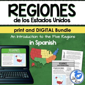 Regiones de Estados Unidos Introducción Lapbook Unit {Cinc