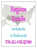 Regions Bundle!!! Worksheets and Flashcards for all five U