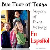 Texas Regions - In Spanish