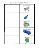 Regions of the United States Interactive Notebook Foldable