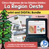 Región Oeste Unit Print and Digital Bundle