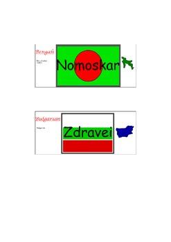 Registration Idea: Hello in Different Languages