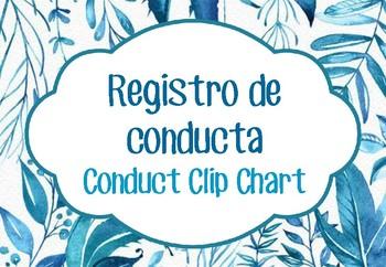 Registro de conducta. Conduct Clip Chart. Bilingual