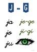 Spanish Classroom Posters/ Carteles ortografia