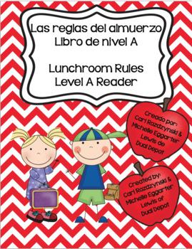 Reglas del almuerzo - Bathroom Rules Reader English and Spanish