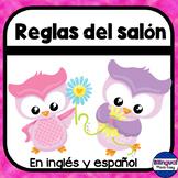 Carteles de reglas del salon: buhos en ingles y espanol