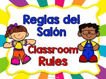 Reglas del salón para el preescolar (Bilingual)