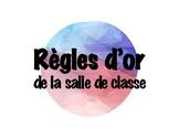 Règlements de classe (Primaire) / French Classroom Rules (
