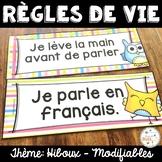 Règles de vie - Classroom Rules - Thème: hiboux