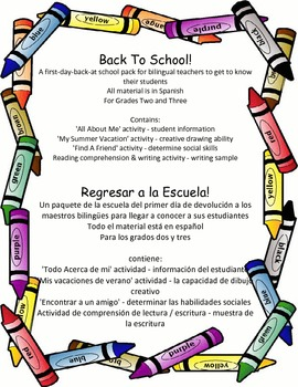 Regresa a Escuela - Back To School