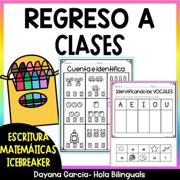 Clases Escuela Teaching Resources | Teachers Pay Teachers