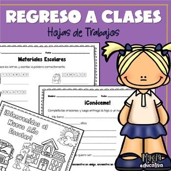 Regreso a clases (Hojas de Trabajos) | SPANISH Back to School (Worksheets)