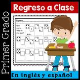 Regreso a clases - primer grado en ingles y espanol