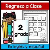 Regreso a clases: segundo grado en ingles y espanol