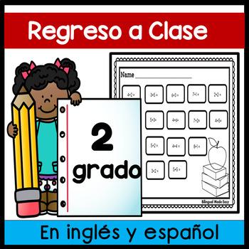 Regreso A Clases Segundo Grado En Ingles Y Espanol Digital Learning