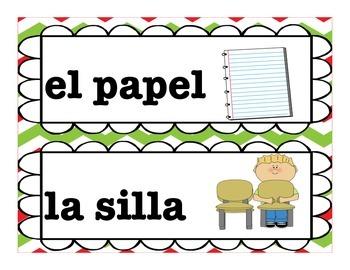 Regreso a escuela pared de palabras back to school word wall