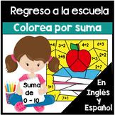 Regreso a la escuela: Colorea la suma en ingles y espanol