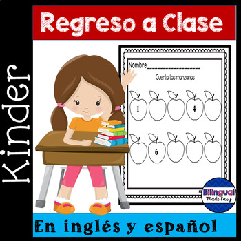 Regreso A Clases Para Estudiantes De Kinder En Ingles Y Espanol Digital Learning