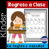 Regreso a clases para estudiantes de kinder en ingles y espanol