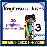 Regreso a la escuela - tercer grado en ingles y espanol