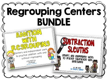 Regrouping Activities BUNDLE