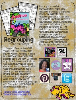 Regrouping Printables for Firsties {CCSS Aligned}